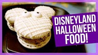 Disneyland HALLOWEEN Food | 2018