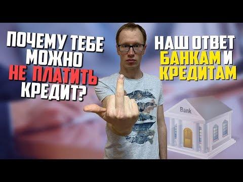 кредиты Шымкент