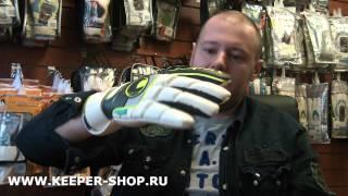 Вратарские перчатки UHLSPORT FANGMASCHINE HN PRO(, 2014-01-15T09:32:19.000Z)