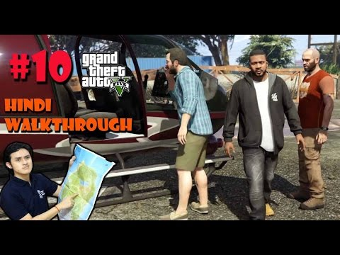 GTA 5 (PS4) Hindi Gaming Walkthrough Part 10 - Dead Man Walking / Three's Company