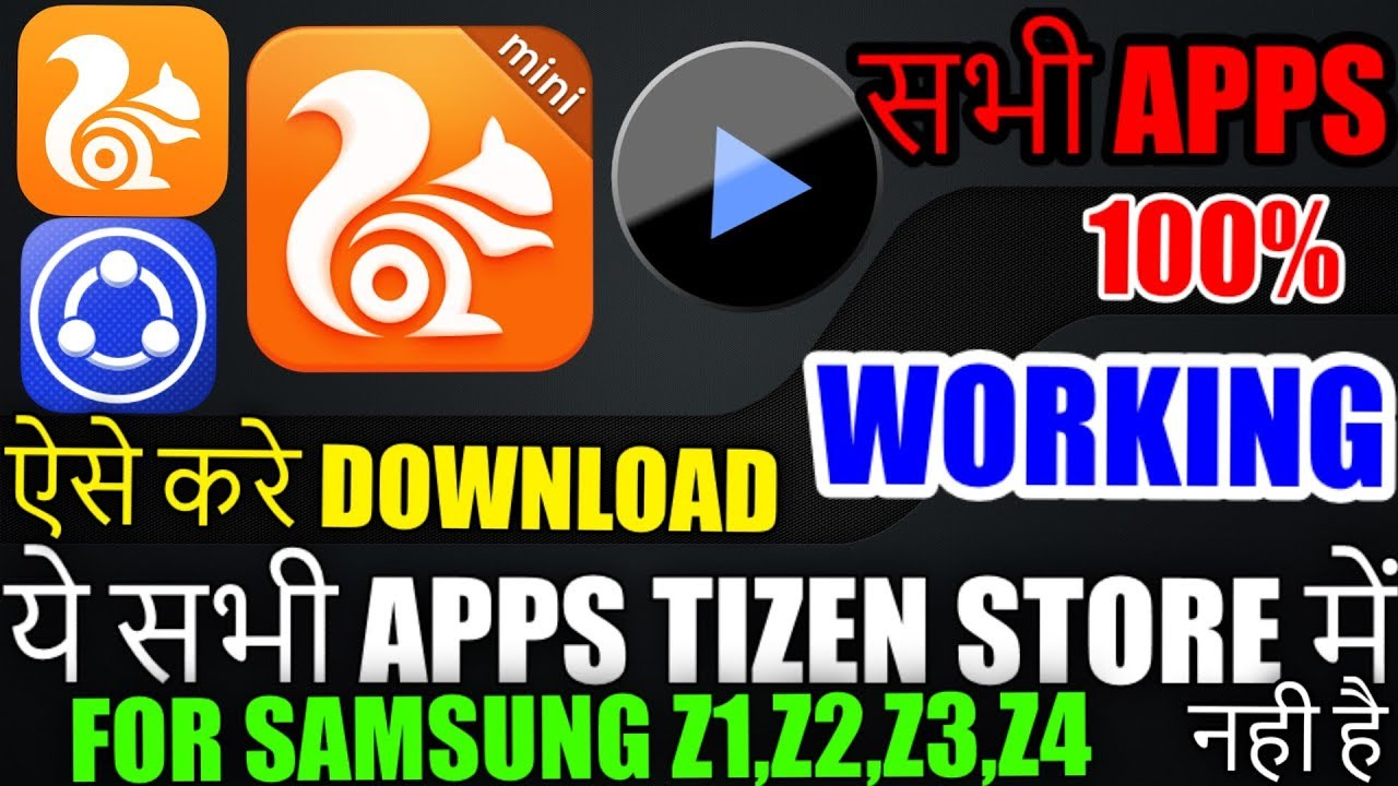 how to download/install tpk apps,uc browser,uc mini, shareit,acl for tizen  for samsung z1 z2 z3 z4