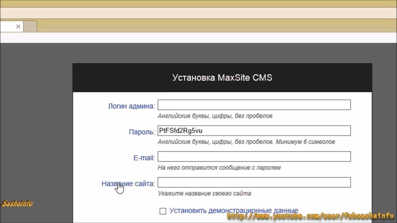 Maxsite cms бесплатный хостинг хостинг гостевых книг, форумов, чатов new topic