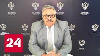 12 россиян заразились COVID-19 в Турции - Россия 24