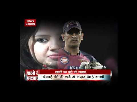 IPL 2010 News: IPL Rising Pune Supergiants vs Delhi Daredevils