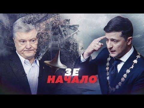 КОГО УБРАЛ ЗЕЛЕНСКИЙ? // Алексей Казаков