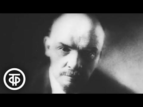 Ленин и радио (1966)