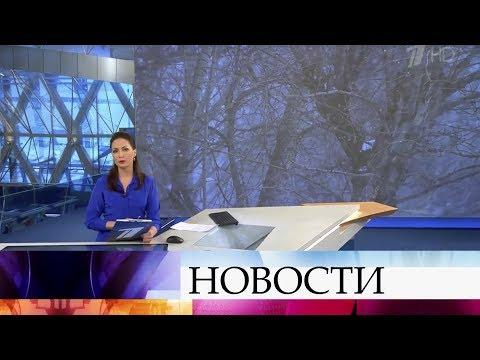 Выпуск новостей в 15:00 от 30.03.2020