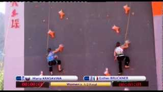 Women's Speed Climbing Record 8.33 - IFSC Climbing World Cup Xining 2012 - Speed