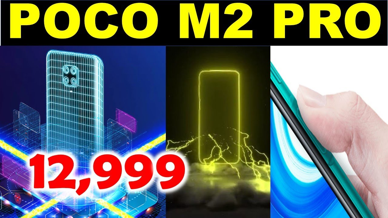 poco m2 pro full specs and confirmed price , poco m2 pro review #poco #m2 #pro