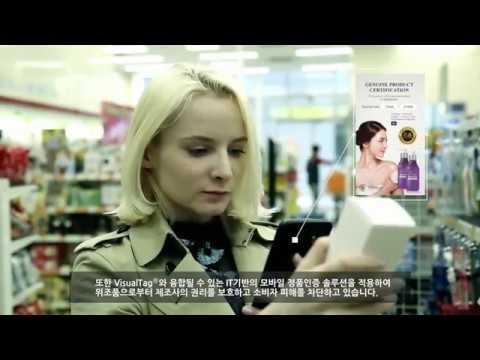 VisualNet Inc  PR Movie 36Sec Korean Caption