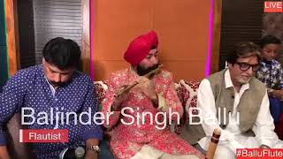 Rim Jhim Gire Sawan On flute by Baljinder Singh in presence of Junior Amitabh Bacchan