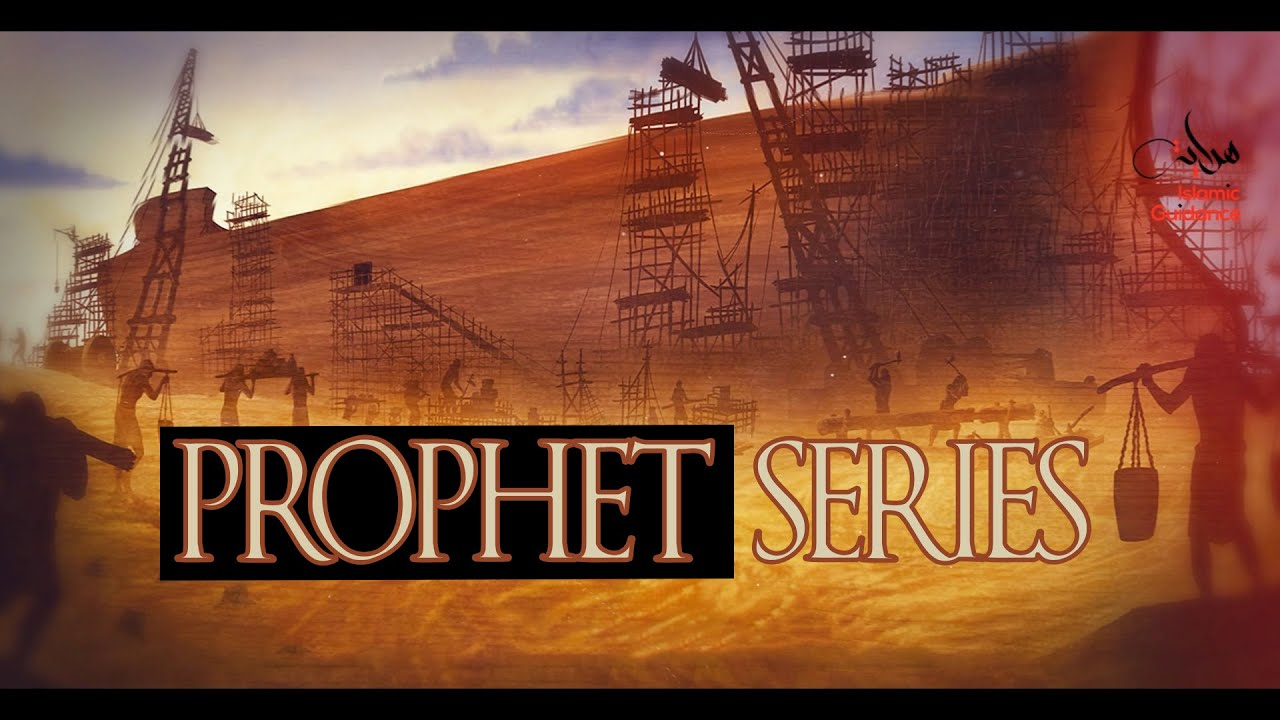 The Prophet Series Trailer