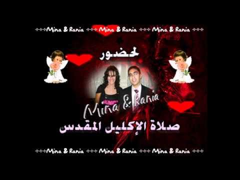 Mina & Rania Wedding Invitation
