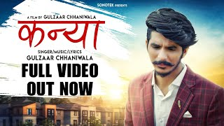 GULZAAR CHHANIWALA : KANYA (Full Song) | New Haryanvi Songs Haryanvi 2019 | Music SK