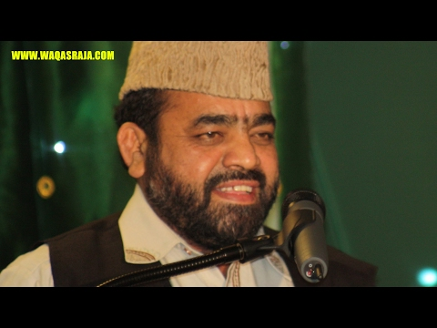 Manqabat Mola Ali [AS] - Gul Taruf Naqshbandi - New Exclusive MANQABAT - Gujar Khan - 2017