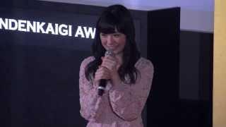 優希美青が第51回宣伝会議賞贈賞式にプレゼンターとして登場し、 今年...
