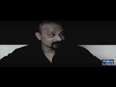 Serial Killer - Khoji – 01 April 2016