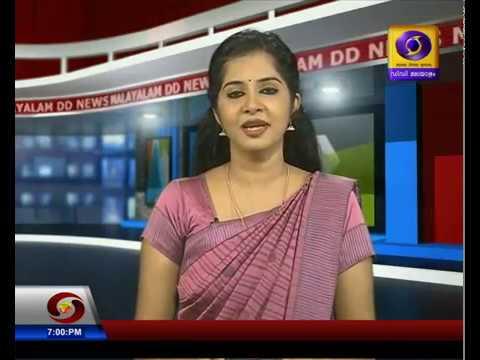 സായാഹ്ന വാർത്തകൾ ദൂരദർശൻ 22 ഒക്ടോബർ 2019|Doordarshan Malayalam News @0700pm 22-10-2019