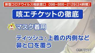 https://www.rbc.co.jp/news_rbc/rbc_covid19/