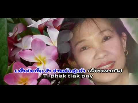 DOK CHAMPA  LAO