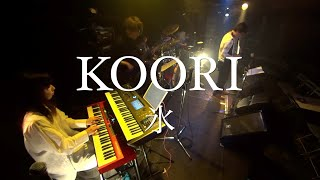Koori-氷 by Yusuke Musumiya Group Live@Silver Elephant 2019.10.28 #EWI 4000s #Original