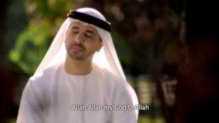 ISLAMIC VIDEOS :  Laa Ilaaha Illallah -  By Ahmed Bukhatir