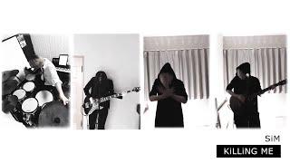 後ほどモッシュが起こるKiLLiNG ME【そこに鳴る軽音部】SiM - KiLLiNG ME (cover)