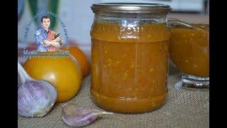 Острый соус из желтых помидор на зиму
