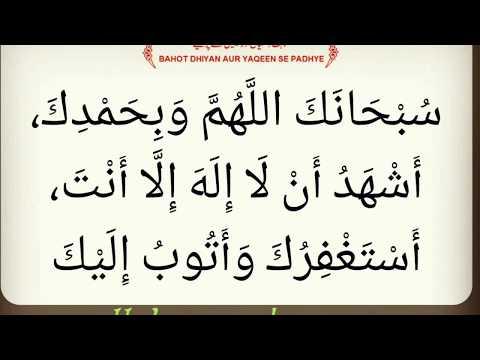 Full Download] La Ilaha Illallahul Azimul Halim La Ilaha Illallah