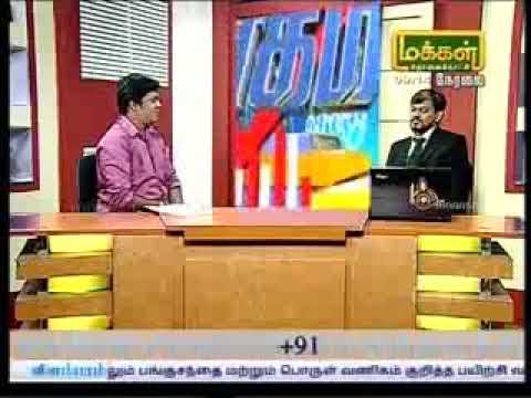 Makkal tv valagam Moorthy 05-09-2017