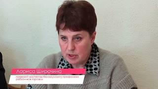 видео Права беременных женщин на работе. Льготы беременным женщинам