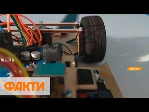 Факти ICTV: Ракеты и метеостанции. Чем украинские дети удивляют на чемпионатах по роботехники