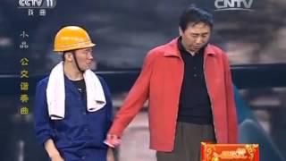 冯巩 王宝强陪您一路欢笑 优秀作品展播   【精彩回放 20151228】