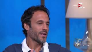 بالفيديو- 13 تصريحا ليوسف الشريف مع عمرو أديب .. أصبت بالرعب في هذا المشهد من