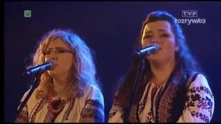 Enej - Bilia Topoli (Українська пісня з Польщі)
