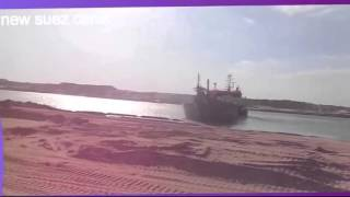 New Suez Canal: February 22, 2015