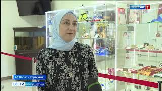 «Будущее ингушского спорта»