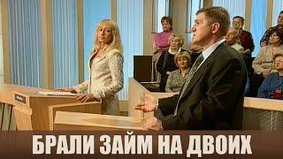 Долго и счастливо не вышло - Дела семейные #сЕленойДмитриевой