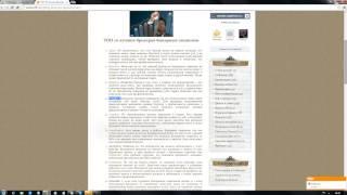 Рейтинг бинарных опционов. ТОП 10 лучших брокеров бинарных опционов(, 2015-01-05T14:16:19.000Z)