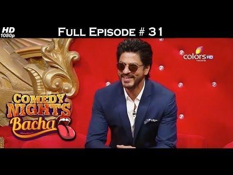 Comedy Nights Bachao - Shahrukh Khan - 9th April 2016 - Full Episode (HD)
