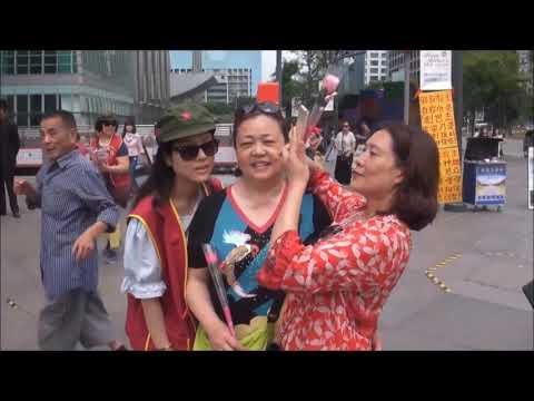 107.5.13台灣人民共產黨中正堂+台北101~母親節活動