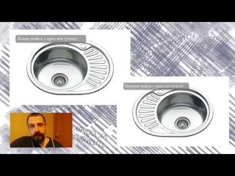 видео: Мойка без отверстия под смеситель....