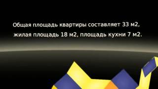 видео Ремонт стиральных машин метро Улица Старокачаловская
