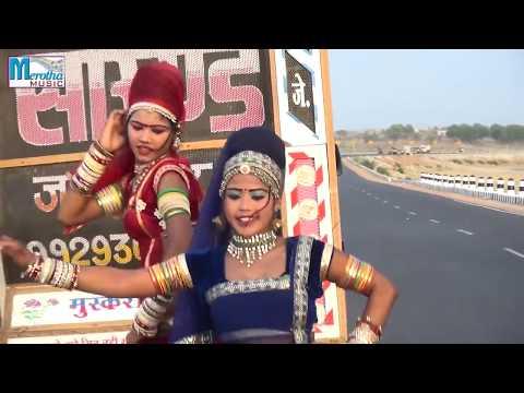 Pura Rajasthan Ke Fargi | Superhit Rajasthani Folk Song | Hot Dance | Prakash Mali Tonk