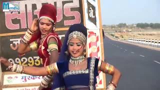 New Rajasthani Dj Songs | Pura Rajasthan Ke Fargi | Superhit RajasthaniSong | Prakash Mali Tonk