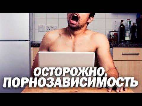 порнография, уголовная ответственностьиз YouTube · Длительность: 4 мин15 с  · Просмотры: более 6000 · отправлено: 10.12.2015 · кем отправлено: Тарас Юрист Адвокат Одесса