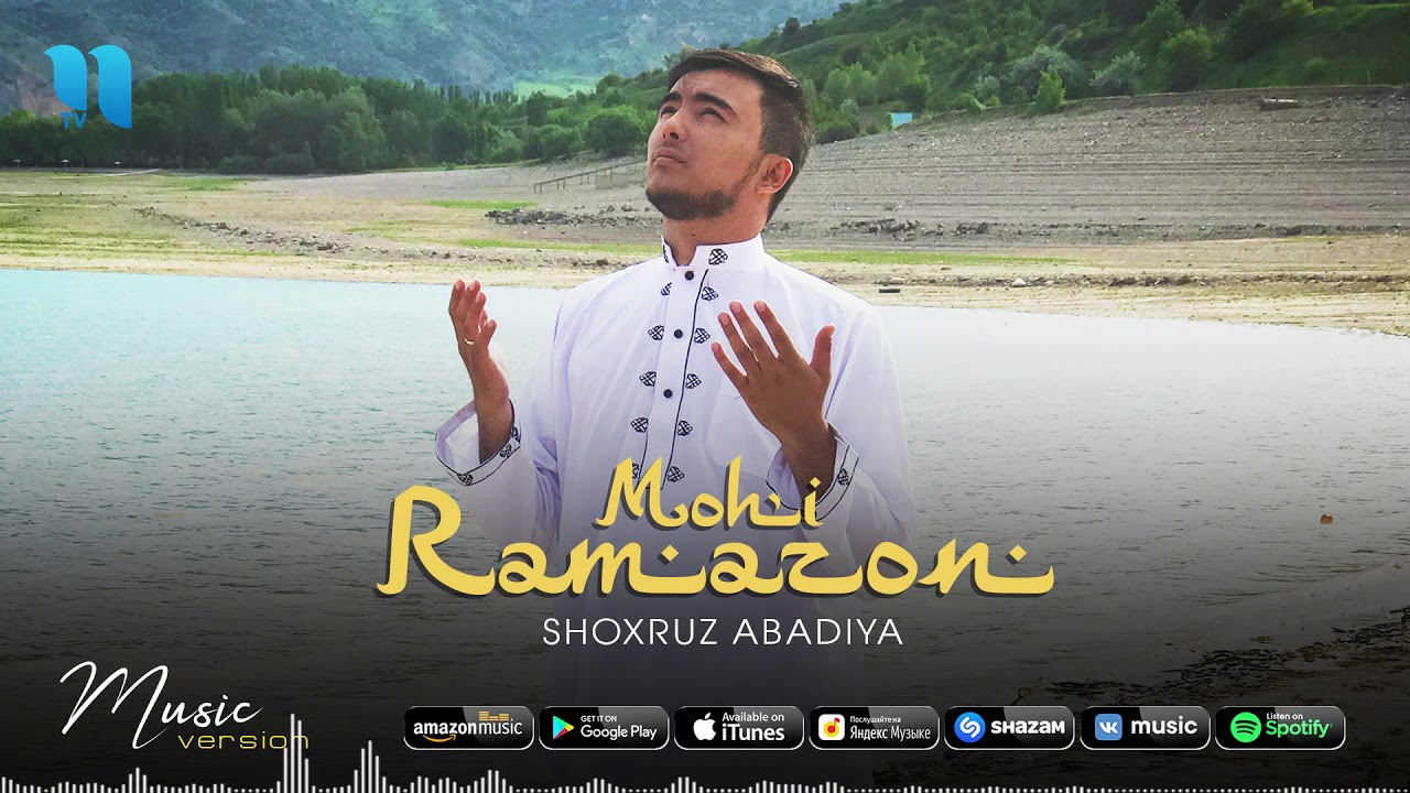 Shoxruz (Abadiya) - Mohi Ramazon | Шохруз (Абадия) - Мохи Рамазон (music version)