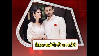 Viraf Patel & Saloni Khanna's MAGICAL Love Story!
