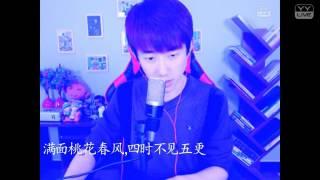 我的小可愛 - YY 神曲 小玛(Artists Singing・Dancing・Instrument Playing・Talent Shows).mp4