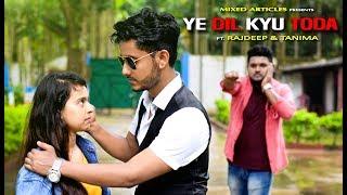 Ye dil kyu toda - heart broken love story || Latest Hindi New Song || Punjabi Song 2018 (Nayab Khan)